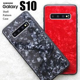 Galaxy S10 ケース SC-03L おすすめ かわいい ガラスカバー 耐衝撃 ガラスケース 男性 ギャラクシーS10 ギャラクシー S10 スマホ 送料無料 人気 おしゃれ SCV41 GalaxyS10 大人 ケース ガラス ギャラクシー カバー Galaxy 携帯ケース ハードケース 女性