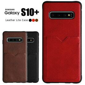 Galaxy S10+ ケース SC-04L ギャラクシーS10 プラス カード入れ 送料無料 Galaxy S10 Plus Galaxy S10 プラス 携帯ケース SCV42 ハードケース GalaxyS10+ ギャラクシー S10+ ハードカバー 側面保護 カバー ケース