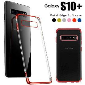 Galaxy S10 Plus ケース Galaxy S10+ クリア バンパー 携帯ケース ギャラクシーS10 プラス ソフトケース GalaxyS10+ スマホケース 耐衝撃 人気 おしゃれ ケース カバー 透明 衝撃吸収 男性 携帯ケーススマートフォン 携帯カバー 送料無料 TPU 関連商品
