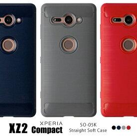 スマホケース Xperia XZ2 Compact ケース au携帯カバー エクスペリア XZ2 コンパクト SO-05K カバー
