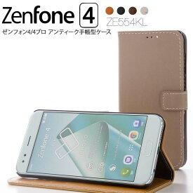 Zenfone 4 アンティーク手帳カバー | 手帳型 Zenfone4 マグネット スマホケース 手帳ケース スマホカバー 革 ASUS 関連商品 手帳 ケース おしゃれ 携帯カバー ゼンフォン 4 おすすめスマートフォン カバー おすすめ 送料無料 スタンド ゼンフォン4 エースース 手帳カバー