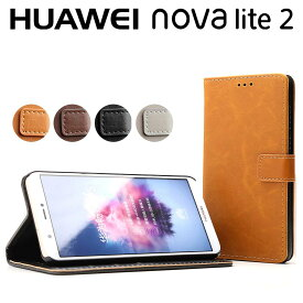 ノバ ライト2 アンティーク手帳カバー | ノヴァ ライト2 手帳 シンプル カバー 手帳型 女性 おしゃれ novalite2 ファーウェイ ファーウェイ ノヴァライト2 人気 Huawei nova lite2 手帳ケース かっこいい スマホ おすすめスマートフォン Huawei ケース 手帳カバー 送料無料