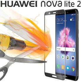 Huawei nova lite2 カラー強化ガラス保護フィルム ファーウェイ ノバ ライト2