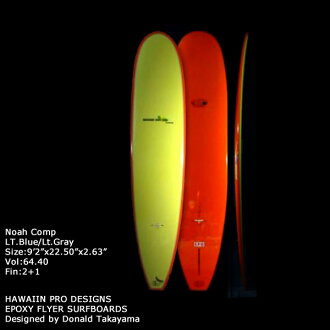 "冲浪板唐纳德·鹰高潮HAWAIIAN PRO DESIGNS Noah Comp 9'2""Orange/Lt. Yellow(AHE0197)长板LONGBOARD Designed by Donald Takayama"