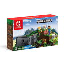 [NINTENDO SWITCH] Nintendo Switch Minecraftセット 任天堂