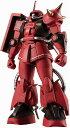 [ROBOT魂 [SIDE MS] ] 機動戦士ガンダム MSV MS-06R-2 ジョニー・ライデン専用高機動型ザク ver. A.N.I.M.E.
