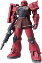 [GUNDAM FIX FIGURATION METAL COMPOSITE] 機動戦士ガンダム GUNDAM FIX FIGURATION METAL COMPOSITE MS-05S ザク(シャア専用機)