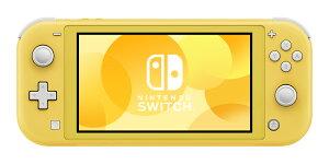 NintendoSwitchLiteイエロー