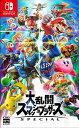 [Nintendo Switch]大乱闘スマッシュブラザーズ SPECIAL 任天堂