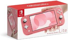 【パッケージ汚れ・キズ有】Nintendo SwitchLite コーラル 任天堂