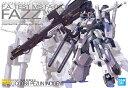 [プラモデル]MG 1/100 機動戦士ガンダムセンチネル FAZZ Ver.Ka