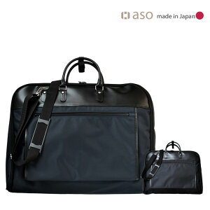 [アソボーゼ]ガーメントバッグ 父の日 日本製 メンズ レディース スーツバッグ ガーメントケース ハンガー2本付き 出張AVECALDO アベカルド AV-E109
