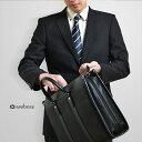 [アソボーゼ]ビジネスバッグ ブリーフケース メンズ パソコンバッグショルダー付 メンズバッグ 通勤バッグ 軽量AVECALDO アベカルド AV-E113