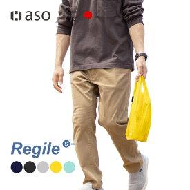 【Sサイズ 2枚セット】【asoboze アソボーゼ】Regile (レジル) エコバッグ コンビニバッグ レジ袋