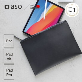 【8/1(日)24時間ポイント10倍】[アソボーゼ] Layer Pouch レイヤーポーチ iPadポーチ ipad pro 10.5 スリーブ ケース 保護カバー iPad Pro 10.5インチ ポーチ 11インチ 11 アイパッド プロ タブレット ビジネス ポーチタイプ 新生活 軽量