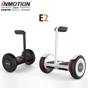 【数量限定:52800→44800円】INMOTION E2 (インモーション E2) 次世帯 新型 セグウェイ Segway <Ninebot S-Pro 進化版>