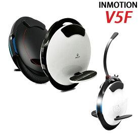 【時速25km/h】INMOTION V5F 電動一輪車 一輪セグウェイ 新型セグウェイ 100V電源対応 全国送料