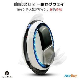 【正規代理店】【保証1年付き】 Ninebot One C 増強版 (ナインボット ワン) 電動一輪車 16インチ 新型Segway 一輪セグウェイ