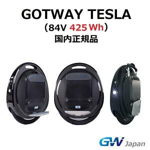 【日本正規品・安心保証90日延長・時速50km/h】Gotway Tesla (84V 425wh) 電動一輪車 一輪セグウェイ SEGWAY (Ninebot番外編)