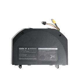 【増設バッテリー】Ninebot One S2/A1 (ナインボットワン)一輪セグウェイ 増設バッテリー