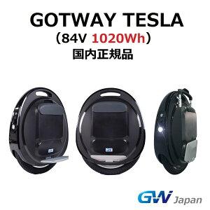 【日本正規品・メーカー保証付・時速50km/h】Gotway Tesla (84V 1020wh) 電動一輪車 一輪セグウェイ SEGWAY