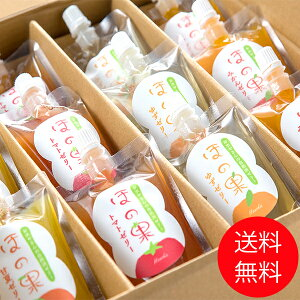 ほの果ゼリー 12個セット ギフト用 贈答用 送料無料 お中元 お祝い お返し トマト みかん 甘夏 柚子 熊本県産のストレート果汁を使用 フルーツ ゼリー 詰め合わせ