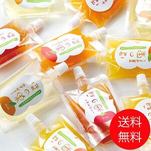ほの果ゼリー 12個セット ご自宅用 送料無料 お中元 お祝い トマト みかん 甘夏 柚子 熊本県産のストレート果汁を使用  おやつ パウチ入りゼリー ギフト