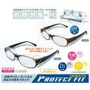 花粉症 メガネ 大人用 子供用 花粉メガネ PC PC めがね 眼鏡 UVカット ブルーライトカット キッズプロテクトフィット …
