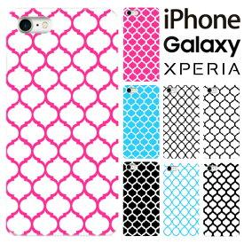 【モロッカン柄スマートフォンケース】モロッコ iPhone7 ケース ハード おしゃれ スマホケース ケース iPhone6s 北欧 かわいい 北欧柄 アイフォン7ケース 「メール便対応」送料無料