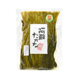 誠食品の阿蘇たかな漬けのパッケージ