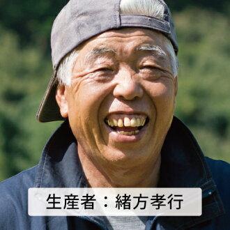 緒方孝行さん