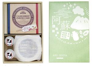 【カマンベールチーズケーキ1個 生チョコタルト1個 練乳プリン2個】ギフト箱付き!かわいい スイーツ ギフト です★贈り物 プチギフト ありがとう