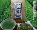 人気!かおり香ばし抹茶入り玄米茶 200gお茶日本茶緑茶煎茶粉茶番茶ほうじ茶茎茶玉露10P20Sep14