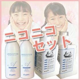 【ニコニコセット】(ありがとうシャンプー(400ml)2本&ありがとう石鹸(1000ml)2本の計4本セット!)低刺激なのでアトピーの方、敏感肌の方におすすめのセットです!シャンプーはノンシリコンで髪と肌に優しく、石鹸は少量で使え衣類が柔らかくなります。