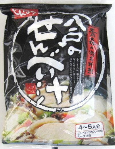 八戸のせんべい汁セットせんべい3枚入×3袋・スープ54g×3袋