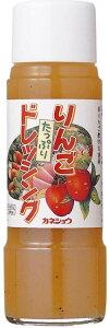 【カネショウ】りんごドレッシングノンオイル