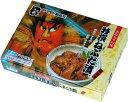 【ヤマモト食品】特撰ねぶた漬500g