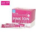 ピンクイオン PINK ION IM2001 スティックタイプ30包入 1103