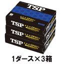 ティーエスピー 40mm卓球ボール CP40+ 3スターボール 1ダース入×3箱セット 014059 ホワイト