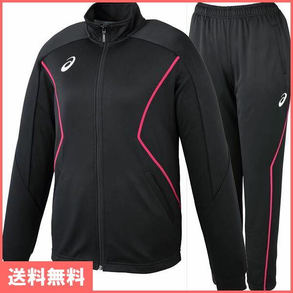 アシックスレディース ジャージ上下セット トレーニングジャケット&パンツ EZT144-90・EZT244-9031 ブラック×ブライトローズ