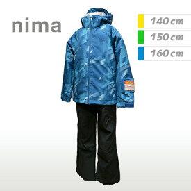 [nima]ニーマジュニア キッズスキーウェア上下セット(JR9001)(35P)ブルー