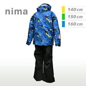 [nima]ニーマジュニア キッズスキーウェア上下セット(JR9002)(35P)ブルー