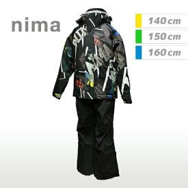 [nima]ニーマジュニア キッズスキーウェア上下セット(JR9004)(19P)ブラック