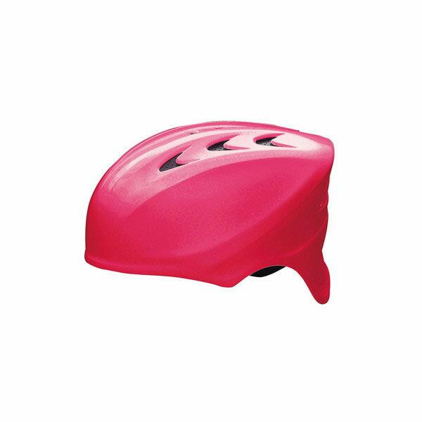 送料無料(※沖縄除く)[SSK]エスエスケイ軟式用キャッチャーズヘルメット(CH210)(20)レッド/S