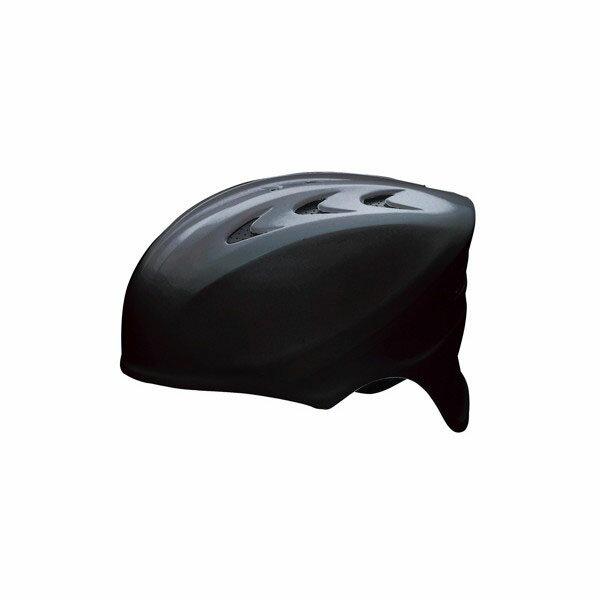 送料無料(※沖縄除く)[SSK]エスエスケイ軟式用キャッチャーズヘルメット(CH210)(90)ブラック/S