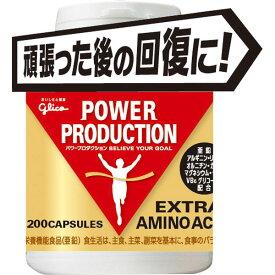 グリコ パワープロダクション エキストラ・アミノ・アシッド G70085