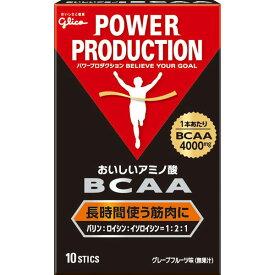 グリコ パワープロダクション おいしいアミノ酸BCAAスティックパウダー G70861