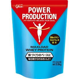 グリコ パワープロダクション マックスロードホエイプロテイン3.5kg サワーミルク味 G76013