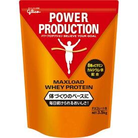 グリコ パワープロダクション マックスロードホエイプロテイン3.5kg チョコレート味 G76014