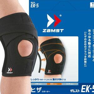 ザムスト 膝用サポーター EK-5 Lサイズ 372003 ブラック